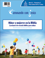 Niños y mujeres en la Biblia (Children and Women in the Bible)
